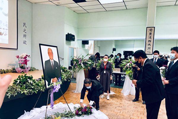 8日父親節 洛臺館舉辦前總統李登輝追思會