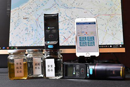"""""""手持式""""感测器是方便携带的仪器,是河川巡守队的好伙伴,可提供环境教育生态探索使用。"""