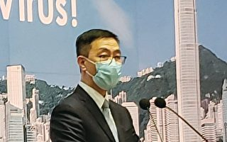 香港教育局宣布学校如期开学