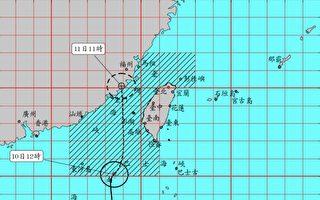 颱風米克拉逼近 晚間到11日清晨影響最明顯