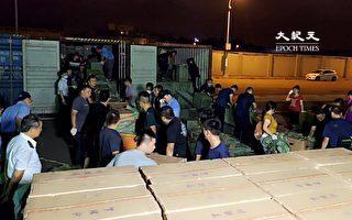 台海巡查获500万余包私烟船 印尼船员报案拒当共犯