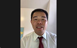 美东中文学校协会第六区 华语文教学曲径通幽