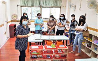 集集幼兒園三大升級 打造優質教育環境
