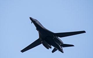 """台海局势升温 美2架B-1B轰炸机""""朝台湾飞"""""""