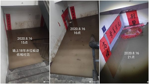 8月16日,成都金堂縣發生嚴重內澇。(微博圖片/大紀元合成)