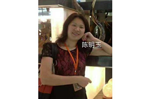 重庆维权人士陈明玉遭绑架 儿子被打伤送医