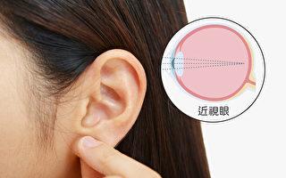 近視眼有救?按耳朵3個奇穴 迅速改善視力