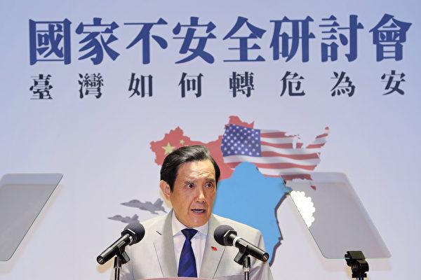马英九批评对中出口加重 经部:是中国依赖台湾