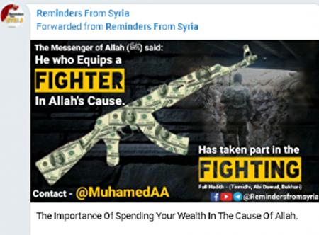 圖為阿蓋達組織(Al-Qaeda Campaign)偽裝成慈善機構,為恐怖活動籌資。(美國司法部網站)