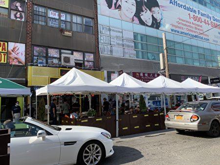 法拉盛40路餐厅开设户外用餐。