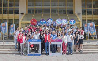 竹夢Young點子競賽8團隊入圍  角逐40萬獎金