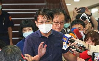 时力决策委员会总辞 徐永明宣布退党