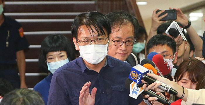 時力決策委員會總辭 徐永明宣布退黨