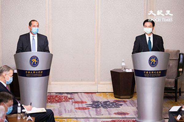 美國衛生部長阿扎爾(Alex Azar)(左)與外交部長吳釗燮(右)2020年8月11日舉行雙部長見面會。(陳柏州/大紀元)