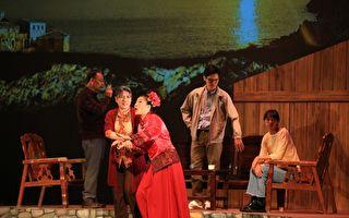 马祖共同记忆  原创音乐剧《相约十五暝》登场