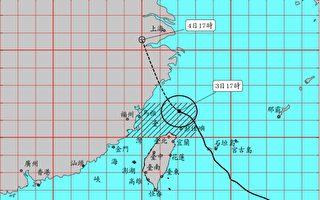 台风哈格比增强为中台 中南部雨势持续