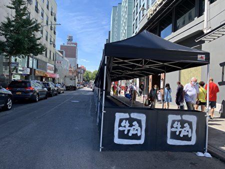"""日本烤肉店""""牛角""""在41大道搭起户外用餐帐篷。"""