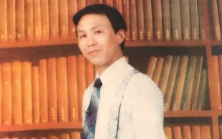 【大时代华人】反共四十年