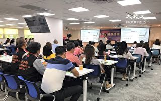 數位行銷服務團新竹場 吸引超過百位廠商參加