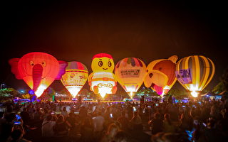 台東熱氣球光雕倒數 森林公園湧入4萬人