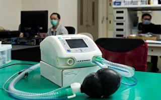 台開發首台呼吸器獲准製造 明年量產百台