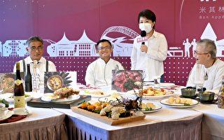 首登米其林 台中美食國際摘星