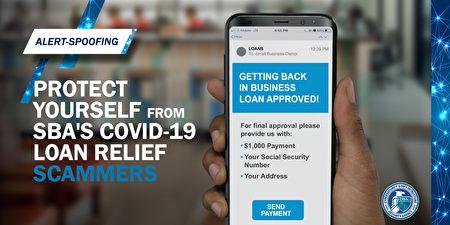 聯邦網絡安全與基礎設施安全局(CISA)提醒,申請貸款時保護個人身分免遭盜竊。