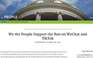 华人白宫网站请愿 支持封杀微信TikTok