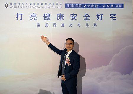 中华民国建筑经营协会2020年度理事长暨未来居主委戴云发。