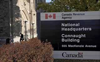 加稅局被黑客攻擊 數千加人個人信息洩漏