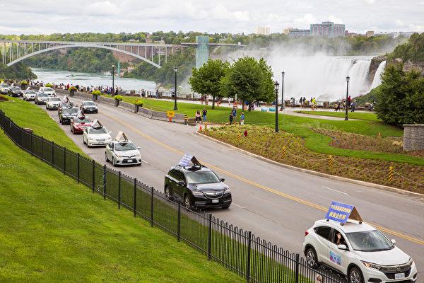 2020年8月29日下午,加拿大退黨服務中心在世界著名景點尼亞加拉大瀑布舉行汽車遊行活動,把真相福音傳給當地人們。(艾文/大紀元)