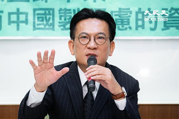 民進黨立委林俊憲2020年8月13日表示,對美國而言,中共是冷戰遺留下來的最後一個問題,「終結中共,才是真正終結冷戰」。圖為資料照。(陳柏州/大紀元)