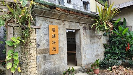 淡兰古道:石槽社区。