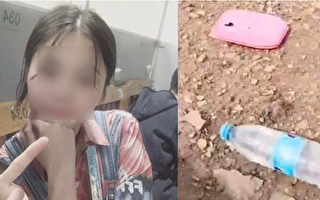 南京女大學生獨遊可可西里 失蹤多日身亡