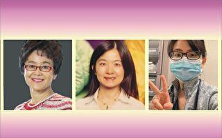 """马州庆祝女性权益 台湾裔医护上""""英雄榜"""""""