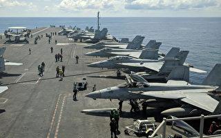 南海冲突升高 专家:美国希望中共先出手