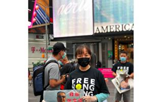 北京人權人士張寶成案開庭 好友被拒旁聽