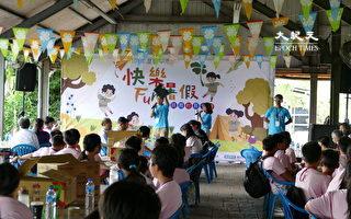 四健會員夏令營 走跳農村休閒趣