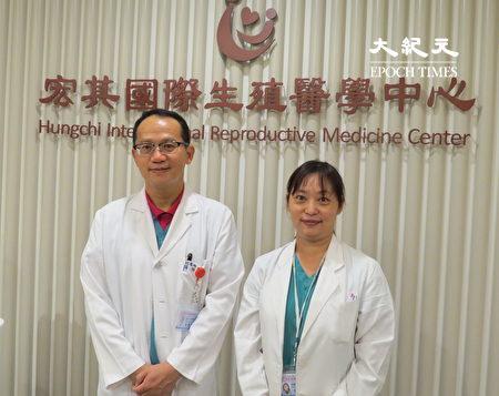 左起宏其國際生殖醫學中心主任唐雲龍醫師、諮詢員周憶秀護理師。