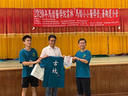 马偕医学院校长李居仁(右)赠送夏令营服装及旗帜,感谢立委刘建国(中)的大力协助。