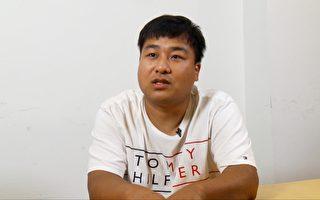 洛杉矶华人控诉微信:监控及审查无底线