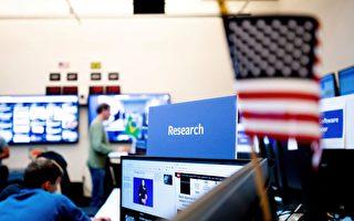 调研:社媒用户对疫情和大选关注度低