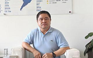 憂因言獲罪 中國雞西市前副市長出逃美國
