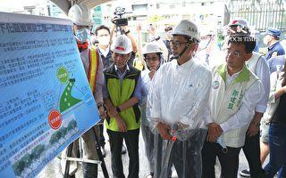 陈其迈就职后 首站视察绿园道争取治水经费