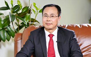 王友群:從黨校教授蔡霞遭遇談中共的根本問題