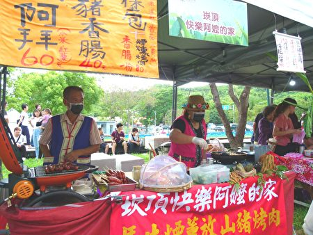 花東米其鄰農業體驗嘉年華,在地美食特色餐點。