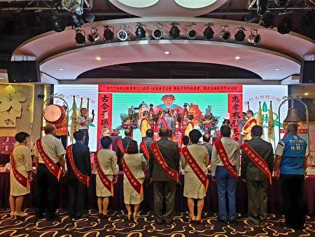 祭祖典礼是宗亲会交接典礼的重头戏