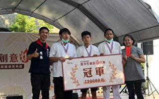 第一届屏东青少年创意烘焙赛 内埔农工夺冠
