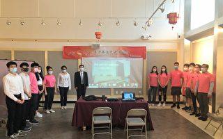 大紐約區FASCA連線聯合國 為台灣發聲