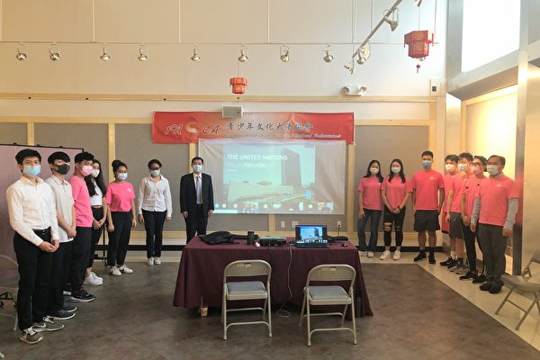 大纽约区FASCA连线联合国 为台湾发声